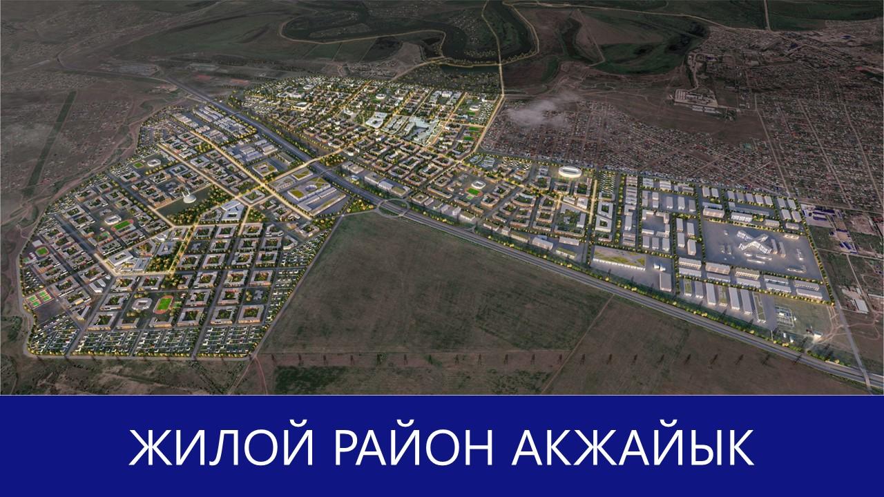 EGov_ru