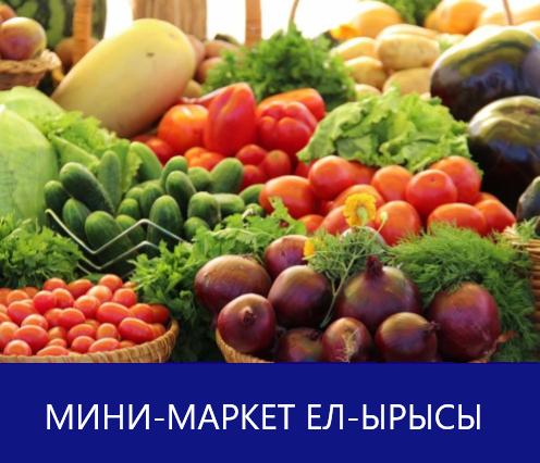 Продукт_ру