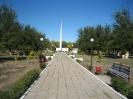 Место гибели Чапаева