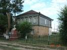 В.И.Чапаев музей кешені (В.И. Чапаев дивизиясының 25-штабы)